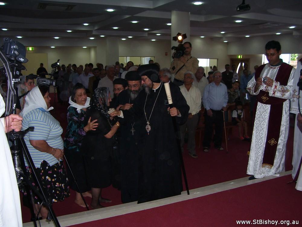 First Liturgy 3