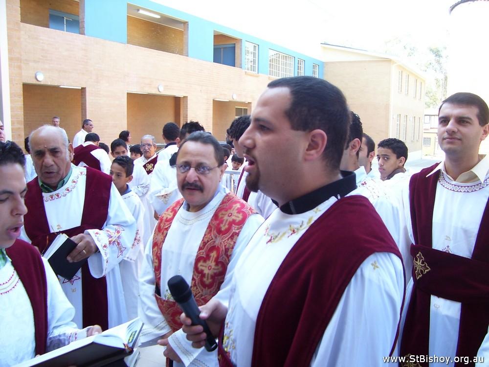 First Liturgy 17