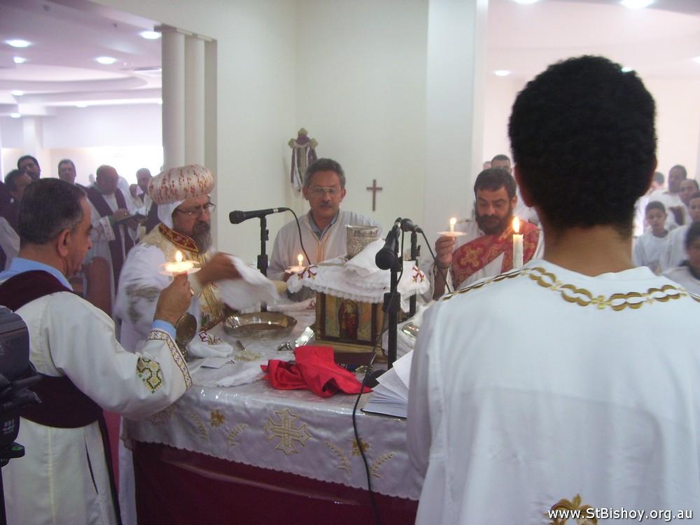 First Liturgy 24