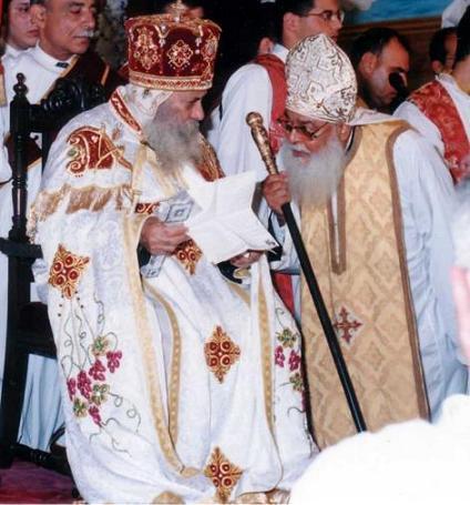 Fr. Mina 8