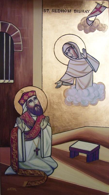 St. Sidhom Bishay