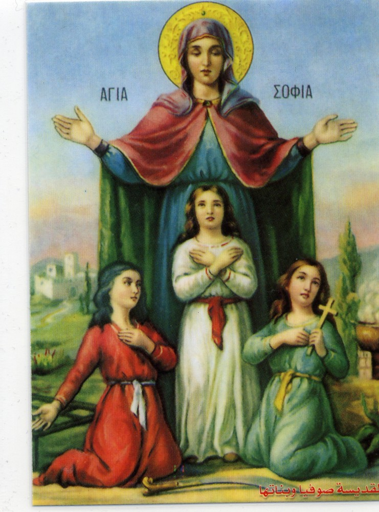 St. Sofia and her daughters