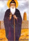 Macarius